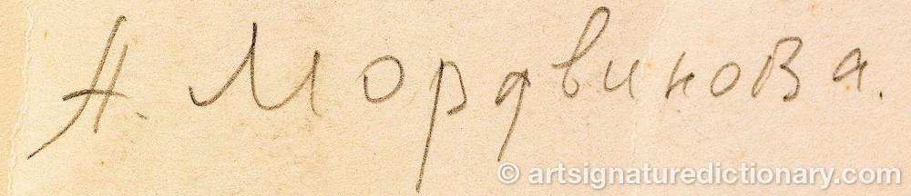 Signature by Alevtina Evgenieva MORDVINOVA