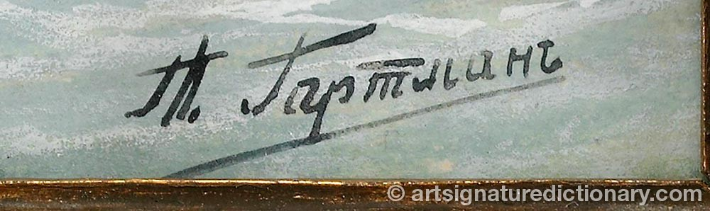 Signature by German Eduard GARTMAN
