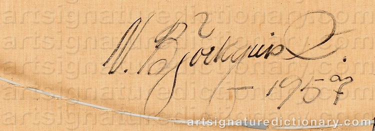 Signature by Nils BJÖRKQVIST
