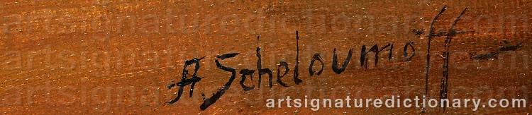 Signature by Afanasij Ivanovic SCHELOUMOFF