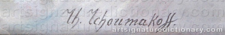 Signature by Féodor Pétrovitch TCHOUMAKOFF