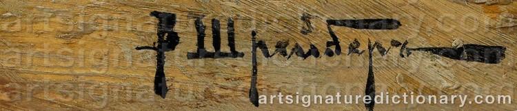 Signature by Wassilij Pawlowitsch SCHREIBER